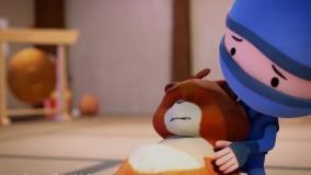 انیمیشن سلام نینجا قسمت 7