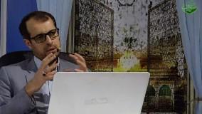 دکتر خاتمی نژاد- زمینه های خداشناسی