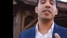 لایو مدیریت سایت ایران کوین ماین در تاریخ 1398/12/13