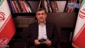 دعای ویژه احمدینژاد برای خلاصی از کرونا