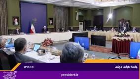 دکتر روحانی: اقدامات زیربنایی دولت عامل اصلی کاهش خسارات سیل