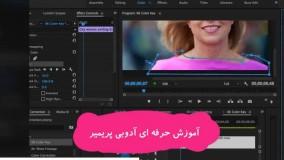 آموزش طراحی سایت در تبریز ✭ دوره حضوری ✭ tabriz118.net