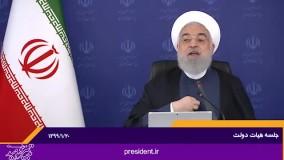 دکتر روحانی: نباید 'فاصله اجتماعی' برای ما 'فاصله ملی' درست کند