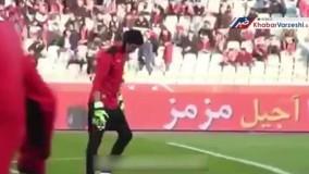 پشت صحنه بازی بهتاش فریبا در استادیوم آزادی