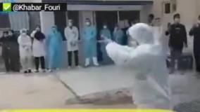 رقص محلی پرستاران و کارکنان بیمارستان امام خمینی