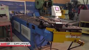 گروه صنعتی شاهرخ - روند تولید - واحد آهنگری