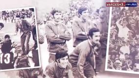 روایتی از اولین قهرمانی استقلال در آسیا