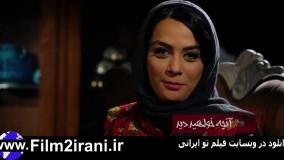 دانلود شام ایرانی فصل دهم 10 قسمت 2 شبنم قلی خانی