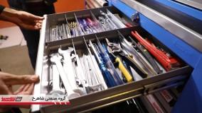 گروه صنعتی شاهرخ - روند تولید - جعبه ابزارهای کارگاهی