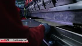 گروه صنعتی شاهرخ - روند تولید - کمد محافظ  قالب برک