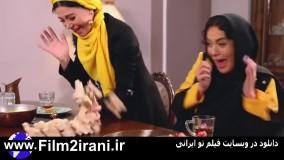 دانلود شام ایرانی فصل دهم 10 قسمت 1 سیما تیرانداز