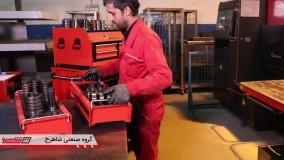 گروه صنعتی شاهرخ - روند تولید - محافظ های کلت