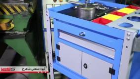 گروه صنعتی شاهرخ - روند تولید - جعبه ابزارهای مونتاژ کاری