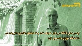 حافظ گنجينههای ادب فارسی درگذشت