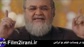 دانلود فیلم سینمایی خروج ابراهیم حاتمی کیا
