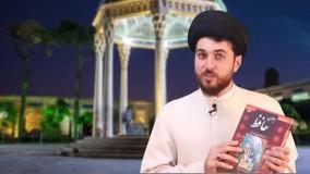 معجزه قرآن