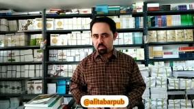 انواع ابعاد کتاب | معرفی و فروش کتاب