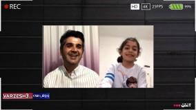 آرات حسینی: از علی کریمی و مسی هم بهتر میشوم!