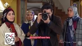 عکاسی عروسی سعید آقاخانی و شقایق دهقان در سریال نون خ!