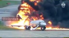 آتش گرفتن هواپیمای سوپرجت روسی با ۴۱ قربانی