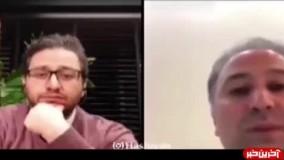 واکنش محمد دلاوری و بشیر حسینی به لایو ۶۰۰ هزار نفری تتلو!