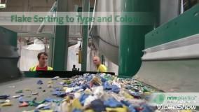 دستگاه بازیافت ضایعات پلاستیک و تولید گرانول پلی اتیلن