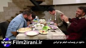 دانلود شام ایرانی فصل یازدهم 11 قسمت 1 جورج الاسطا