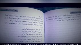 بزن بارون_ رضا مریدی