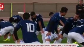 ماجرای شکایت کیروش از فدراسیون فوتبال ایران