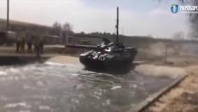 آزمایش تانک تی-۷۲ اوکراینی در زیر آب