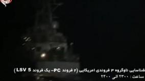 هشدار سپاه به ناوهای آمریکا و پاسخ آنها به فارسی