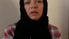 درخواست مهتاب نصیرپور برای آزادی زندانیان