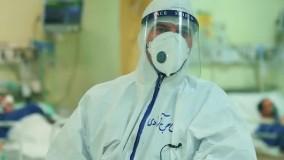 تقاضای بیمارستان امام رضا(ع) از مردم ایران