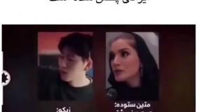 تفاوت سلبریتیهای کرهای و ایرانی در مقابل کرونا