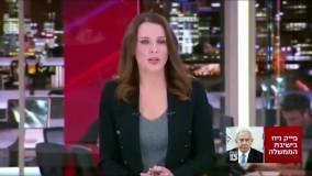 گاف جدید نتانیاهو درباره ایران