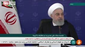 روحانی: کرونا مسئلهای نیست که بگوییم فلان روز تمام میشود