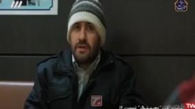 کنایه سریال دوپینگ به خانم بازیگر بادیگارد دار!