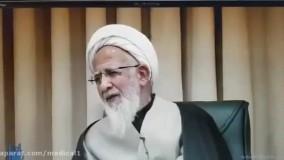 انتقاد آیت الله جوادی آملی از مدعیان طب اسلامی