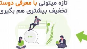 کلاس آموزش آنلاین سپیدار در آموزشگاه عصرنخبگان