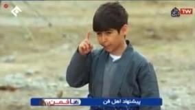 بازسازی سکانس معروف ابدو یک روز در #نون_خ