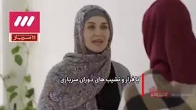 معرفی سریالهای رمضان ۹۹