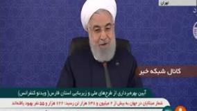 شوخی  روحانی با مجری شبکه خبر