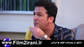 دانلود شام ایرانی فصل یازدهم 11 قسمت 2 حامد آهنگی
