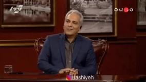 اعلام خبر ازدواج مهرانه مهین ترابی توسط مهران مدیری در دورهمی