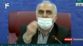 رفتار عجیب وزیر اقتصاد در یک جلسه کاری