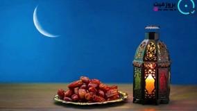 دعای ربنا محمدرضا شجریان