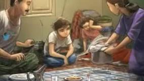 سحریهای کودکی من