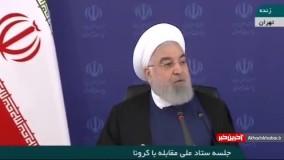 واکنش روحانی به خشم رسانههای خارجی
