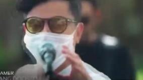 موزیک ویدیو محسن ابراهیمزاده با رعایت اصول بهداشتی!