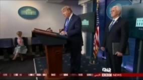 وایتکس، کنفرانسهای ترامپ را تعطیل کرد!